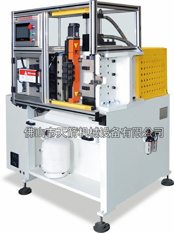 立式 三工位管端成型机